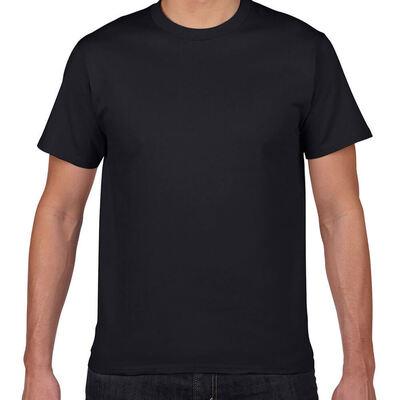 Gildan 76000 Premium Cotton Unisex Custom T-Shirt